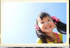kids_image01